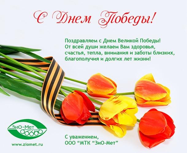Свадебные поздравления от родителей по татарский